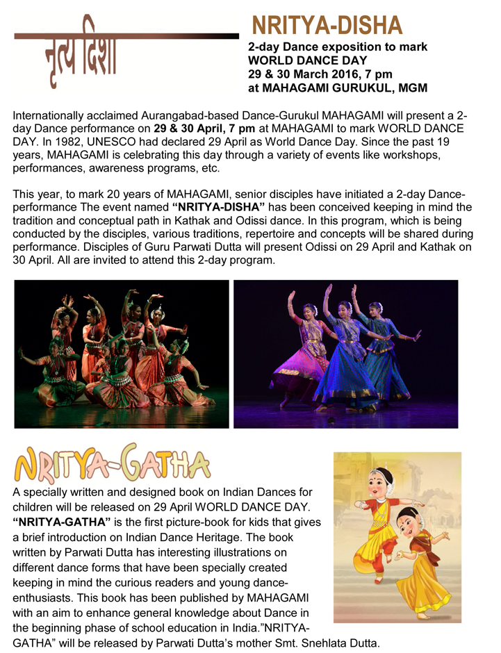 English press note World Dance Day April 2016 1