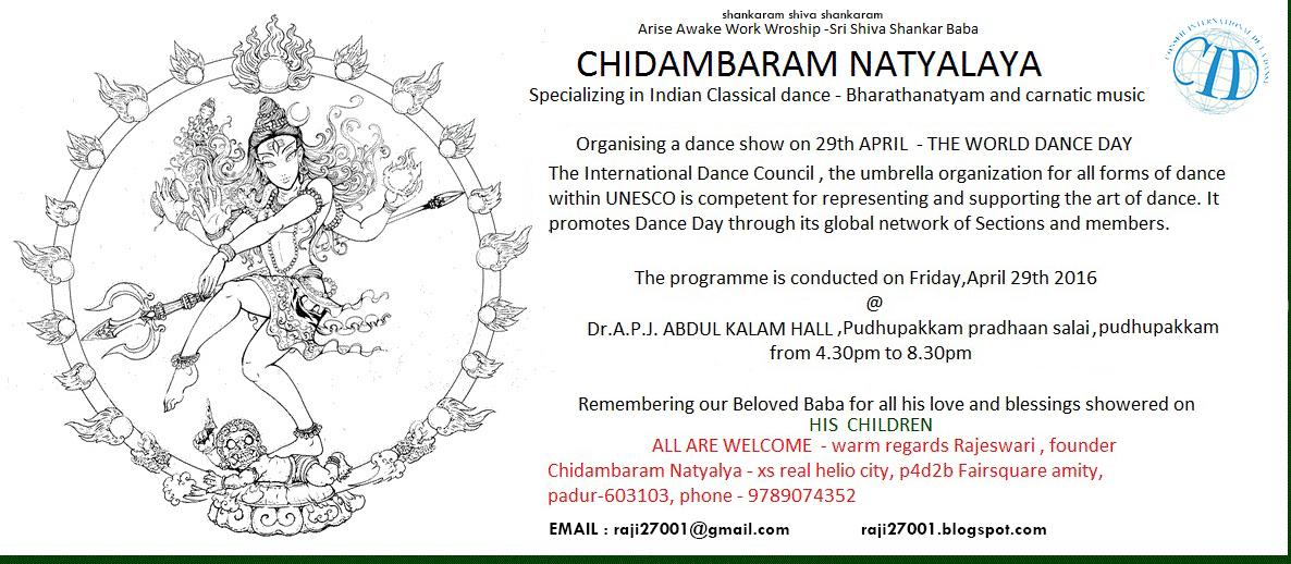 world dance day invitation